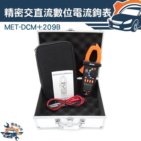 『儀特汽修』萬用鉤錶 鉤錶  自動量程 電流鉤錶 電阻測量 電容 MET-DCM+209B