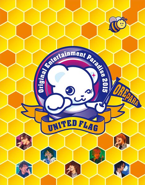 【DVD】Original Entertainment Paradise 2015 UNITED FLAG