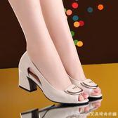 魚嘴單鞋女款新款百搭中跟舒適中年涼鞋夏季真皮粗跟媽媽女鞋