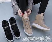 雪地靴女 雪地靴女新款冬季棉鞋加絨加厚底學生保暖馬丁靴中筒短靴 快速出货