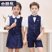 兒童禮服男女童套裝學校表演學生演出服