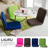 輕舒適和室椅【一日爆殺↘$399】