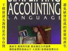 二手書博民逛書店Simplifying罕見Accounting Language: Don t Lose Your Balance