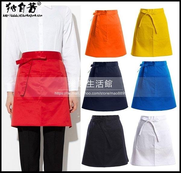 韓版男女時尚餐廳半身短圍裙美容師廚師酒店服務員工作圍裙LG-882268