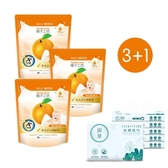 【橘子工坊】衣物清潔類嬰兒洗衣精補充包800mlx3加原萃面紙40抽x5包