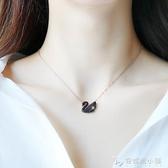 玫瑰金小黑天鵝項錬女鎖骨錬不掉色百搭網紅氣質鴨子裝飾鈦鋼飾品 安妮塔小舖