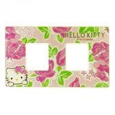 Hello Kitty花語系列開關蓋板(雙孔)-牡丹