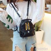 迷你背包女2018新款韓版時尚個性mini可愛單雙兩用斜挎超小雙肩包-Ifashion