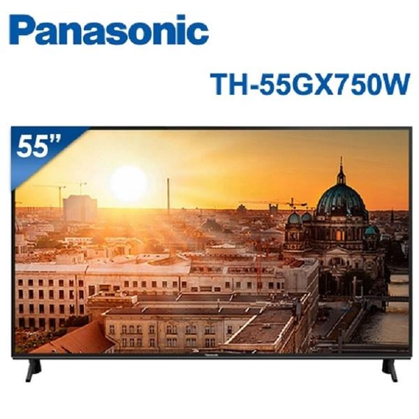 『Panasonic』 ☆ 國際牌 55吋4KUHD 液晶電視 TH-55GX750W(免運費)