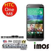 TWMSP★按讚送好禮★iMOS 宏達電 HTC M8 康寧 9H 強化玻璃 疏水疏油 螢幕保護貼