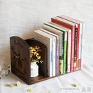 書架創意復古實木桌面小書架簡約辦公桌上書本文件收納架桌上置物架LX 晶彩 99免運