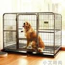 狗籠子中大型小型犬金毛拉布拉多大號寵物狗籠室內圍欄帶廁所分離 NMS小艾新品