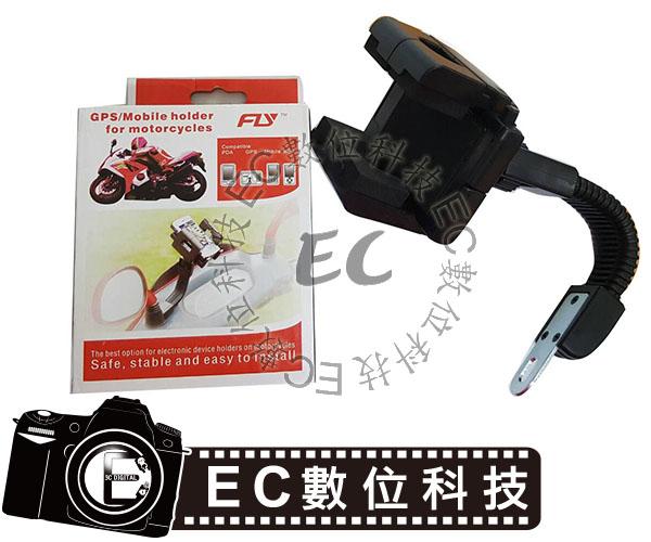 【EC數位】 後照鏡固定式手機固定架 單車手機支架 摩托車手機支架 定位器手機夾 支架