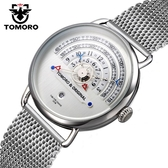 大錶盤金錶男純金網紅新概念黑科技手錶蟲洞概念全自動非機械