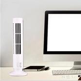 220V 夏季小無葉風扇鳳扇家用辦公桌電動迷你桌面塑料床上桌上usb學生 PA4160『科炫3C』