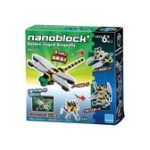 【日本KAWADA河田】NanoblockPLUS積木-蜻蜓 PBH-012