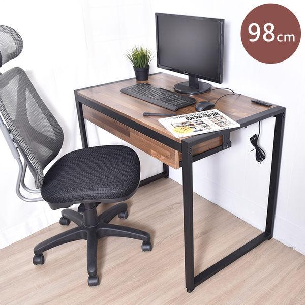 凱堡 拼木工作桌電腦桌書桌 工業風98公分 充電插座【B15060】