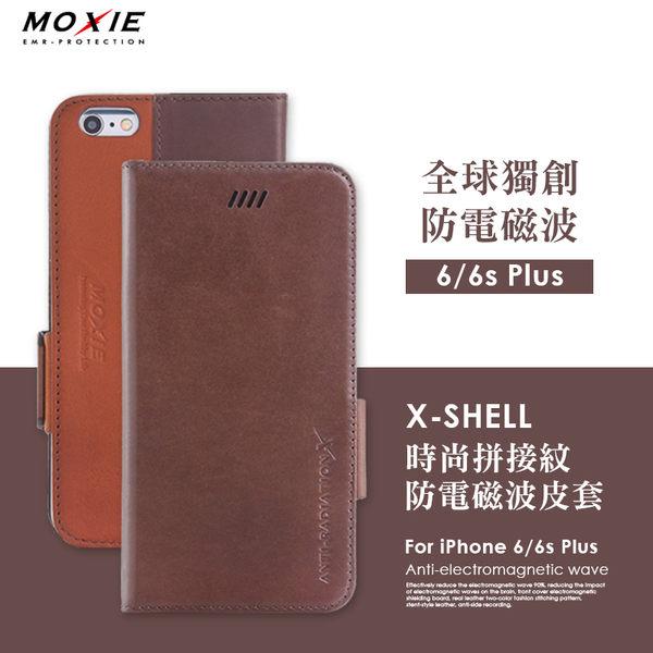 iPhone6 / 6S Plus 雙色拼接紋 防電磁波 皮套【C-I6-P58】摩新 X-SHELL 防側錄 真皮