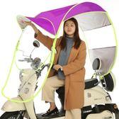 【雙11】電動車雨棚遮陽傘防曬擋風擋雨罩透明摩托車遮雨蓬棚電瓶車雨蓬免300