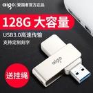 U盤/車載 u盤128g正版高速usb3.0華為手機電腦通用多功能車載64g優盤
