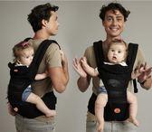 618大促 四季通用多功能抱嬰兒背帶腰凳兒童前抱式后背式寶寶腰帶透氣輕便