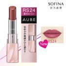 SOFINA 星鑽美形緞采玫瑰唇膏鮮嫩玫瑰 RS24