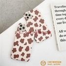 奶牛紋簡約蘋果手機殼浮雕創意個性全包防摔保護套品牌【小獅子】