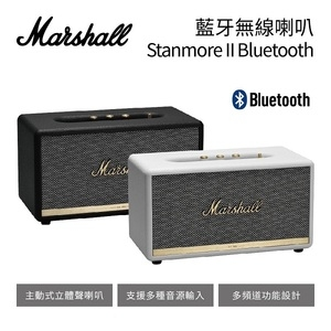 Marshall藍芽喇叭Stanmore II Bluetooth黑