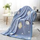 空調毯 辦公室午睡毯單人夏季薄款小毛毯女蓋腿毯子空調毯珊瑚絨床單便攜 韓菲兒
