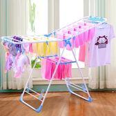 室內晾衣架落地摺疊陽台曬衣架家用簡易涼衣服嬰兒尿布掛衣架子送豪華4件套T