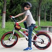 兒童自行車20/22寸男女孩單車8-9-10-11-12-15歲小學生山地中大童igo  良品鋪子