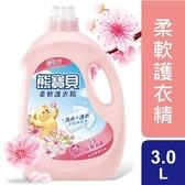 熊寶貝 柔軟護衣精(淡雅櫻花)3L【愛買】