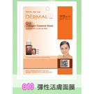 ◇天天美容美髮材料◇ 韓國DERMAL Q10彈性活膚面膜 1入 [42782]