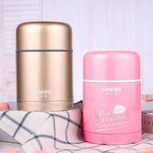 哈爾斯燜燒杯 不銹鋼真空保溫飯盒 燜燒壺罐湯盒粥桶帶飯便當