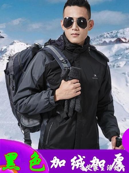 衝鋒衣 沖鋒衣男女秋冬季加厚棉衣戶外大碼保暖棉服防風透氣滑雪外套 艾家