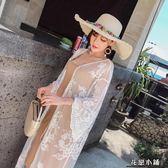 防曬衣 中長款勾花刺繡鏤空披肩泰國度假海邊沙灘防曬衣蕾絲開衫女