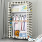 布衣柜簡易單人鋼管宿舍經濟型組裝收納衣柜...