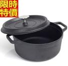 鑄鐵鍋-燉湯煲湯無油煙無塗層加厚琺瑯燉煲...