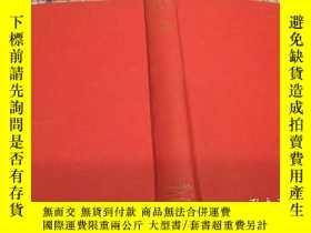 二手書博民逛書店Doctor罕見Zhivago 日瓦戈醫生,諾獎作品,1958