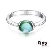 蘇菲亞SOPHIA - 玩美寶石系列 綠碧璽寶石戒指
