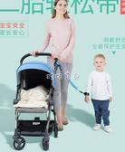 兒童防走失繩 兒童防走失帶牽引繩寶寶安全小孩防走丟手環 珍妮寶貝