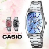 【熱銷】CASIO手錶專賣店 卡西歐  LTP-1208D-2B 女錶 指針表 不銹鋼錶帶 強力防刮礦物玻璃