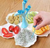 分格果盤創意 現代歐式客廳茶幾家用塑料果盆零食盤 新年水果拼盤 qf987【夢幻家居】