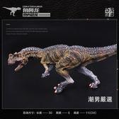 一件免運-動物模型兒童男女孩禮物玩具恐龍模型實心仿真塑膠霸王龍角鼻龍恐龍蛋