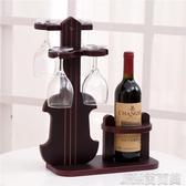 創意紅酒架紅酒杯架高腳杯架倒掛酒杯架酒瓶架紅酒架擺件家用 快速出貨
