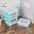 聯府1號高點連結盒4入組0.09L小物收納盒置物盒CC104-大廚師百貨