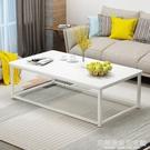 蔓斯菲爾茶幾簡約現代客廳小戶型茶桌簡易長方形小桌子經濟型鐵藝 雙十二全館免運