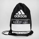adidas 束口袋 台北馬拉松限定款 黑 白 男女款 基本款 束口 抽繩【ACS】 AD0003
