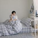 長絨棉 床包枕套組 加大【藍莓格格】色織雙層紗 自由混搭 翔仔居家