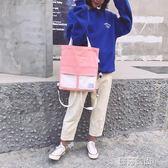 ins撞色斜背包休閒側背包女學生環保手提購物袋多功能後背帆布包 曼莎時尚